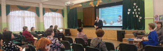 Районный семинар «Технология работы с текстом и информацией на уроках и занятиях внеурочной деятельности в начальной школе»