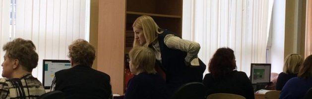 Мастер-класс «Использование образовательной платформы Learnis в работе школьной библиотеки»
