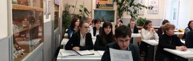 Тема: Очный тур конкурса исследовательский и проектных работа «Новые имена» (секция химия)