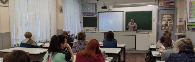Семинар-практикум «Теория и практика подготовки учащихся к ГИА по химии»