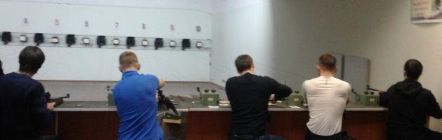Итоги выступления команды Красносельского района по стрельбе из пневматической винтовки в рамках Комплексных физкультурных мероприятий среди молодых специалистов образовательных организаций Санкт-Петербурга 2019 -2020 года
