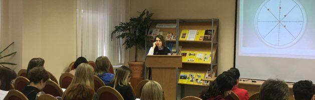 Семинар «Формирование читательской компетентности на уроках литературного чтения»