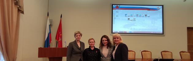 Региональный этап Всероссийского конкурса «Лучшая инклюзивная школа»