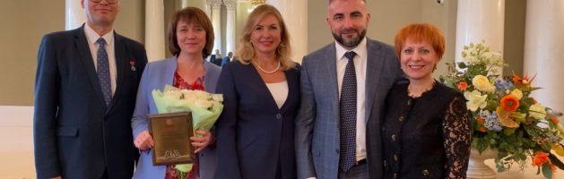 Торжественная церемония награждения лучших учителей и руководителей Санкт-Петербурга