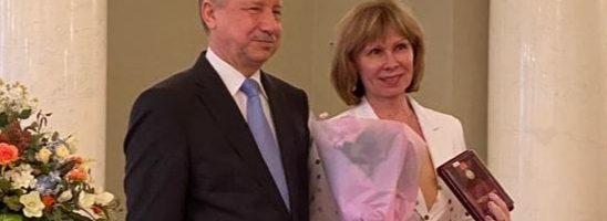 Торжественная церемония награждения нагрудными знаками «За гуманизацию школы Санкт-Петербурга»