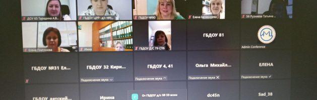 Вебинар «Организация образовательного события в контексте ФГОС ДО»