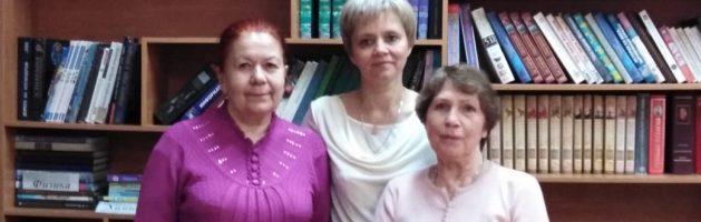 Поздравление победителям конкурса «За нравственный подвиг учителя»