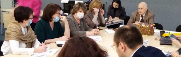 Круглый стол «Проблемы профессионального развития педагогов в 2001-2030гг»