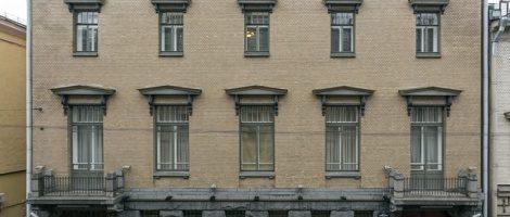 Подведены итоги VIII Городского конкурса ГДТЮ и РГО «Географы и путешественники Санкт-Петербурга» 2020-2021
