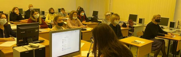 Конкурс сайтов педагогов в сети «Интернет»