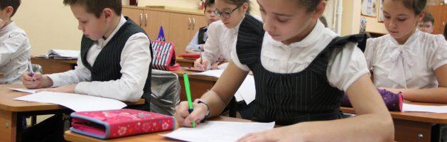 Школьный тур  интегрированной олимпиады среди учащихся четвертых классов