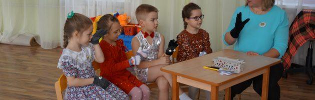Итоги Санкт-Петербургского городского этапа XI Всероссийского конкурса «Учитель здоровья России-2020»