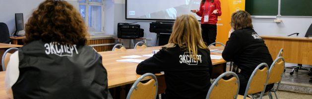 Федеральный проект «Успех каждого ребенка». Конкурсное движение «Молодые профессионалы»