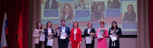 Торжественная Церемония награждения победителей и призёров конкурсов педагогического мастерства Красносельского района Санкт-Петербурга