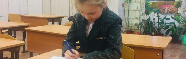 Школьный тур интегрированной олимпиады для учащихся 2 классов