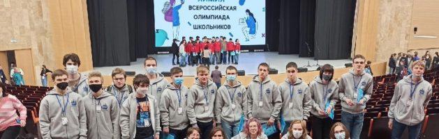 Первые победы на заключительном этапе Всероссийской олимпиады школьников 2021
