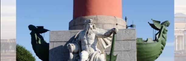 Открытое внеурочное  занятие по курсу «Юный петербуржец» по теме «Легенды Ростральных колонн»