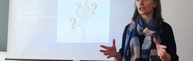 Презентация авторской программы «Отечественная культура» для 1-2 классов