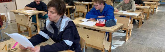 Подведены итоги регионального этапа Всероссийской олимпиады школьников 2021
