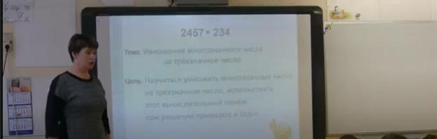 «Школа молодого специалиста в контексте ФГОС НОО»