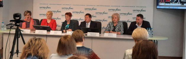 Конкурс «Лучший руководитель государственного образовательного учреждения Санкт-Петербурга»