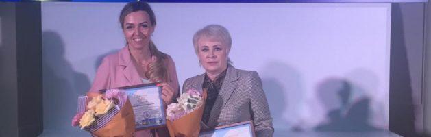 Конкурс «За нравственный подвиг учителя»