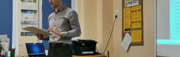 Семинар «Психолого-педагогические технологии для работы с детьми с ОВЗ»