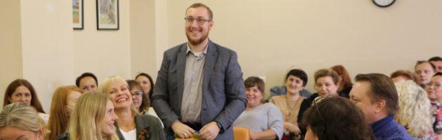 Совещание «Совершенствование воспитательной системы Красносельского района Санкт-Петербурга в 2021-2022 учебном году»