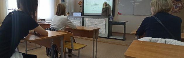 Консультационное совещание для молодых и вновь назначенных учителей «Требования к ведению школьной документации в 2021-2022 учебном году»