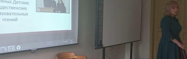 Установочный семинар по подготовке к конкурсу: «К 350-летию со дня рождения Петра I: секулярный мир и религиозность»